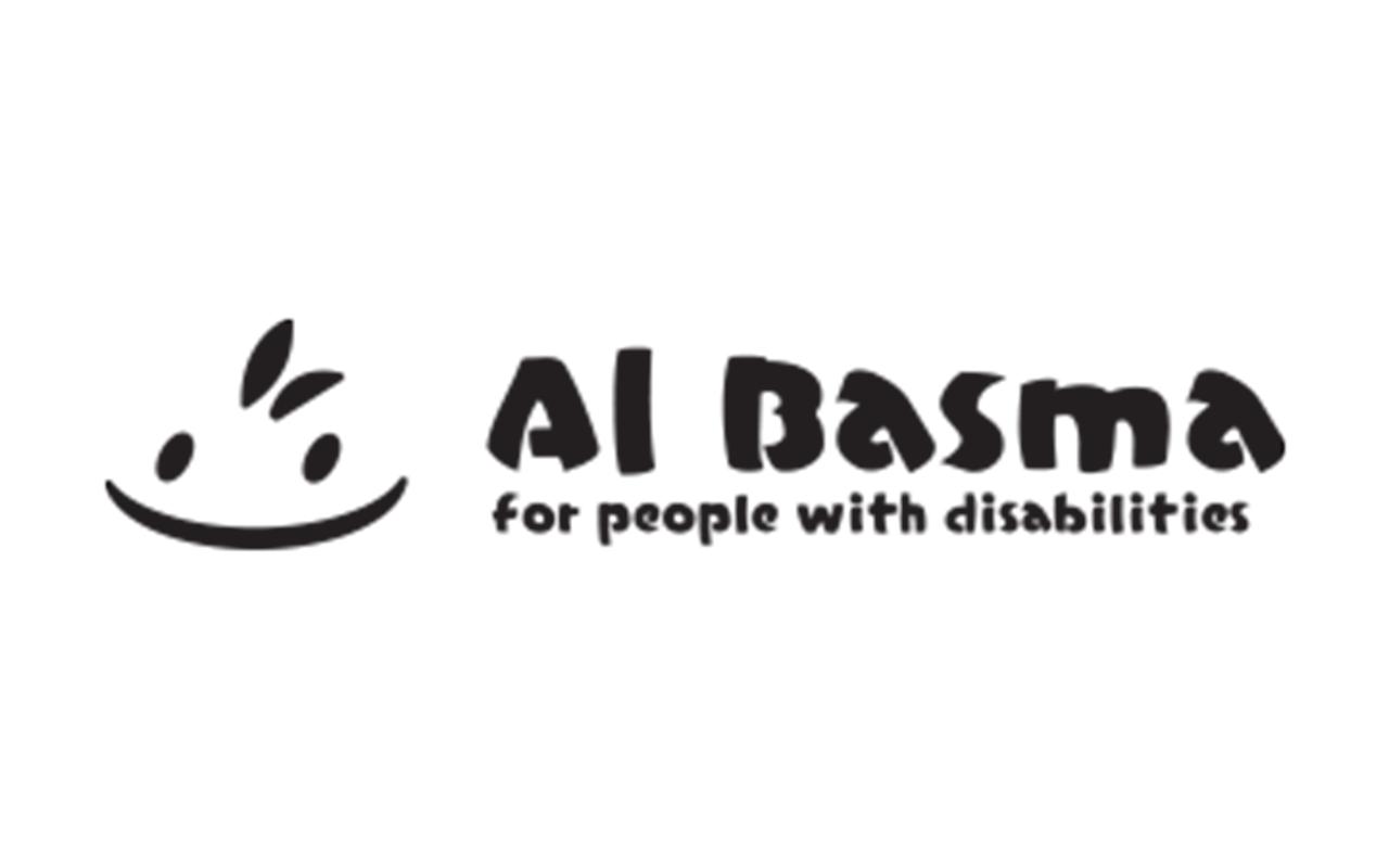 Al-Basma Vocational Training Center